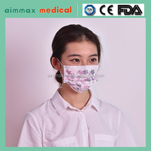 Children/adult non woven surgical disposable pp face mask