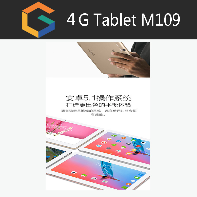 Cheapest Made in China Top 7/8/10 inch Android Tablet Best Cheap Chinese OEM android PC tablet M109