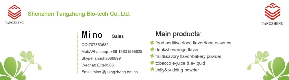 Foods Flavoring Agent for Candy/Beverage /icecream/ Baker/jelly/pudding concentrate lychee flavor ananas