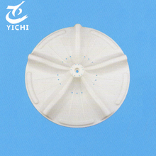 Quality and cheap washing machine spare parts washing machine pulsator