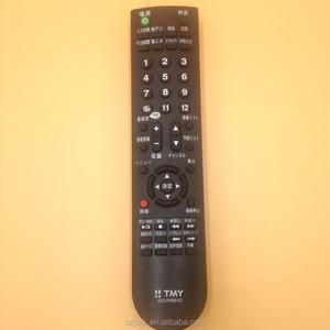 Smart tcl tv remote code rm-230e universal dvd remote