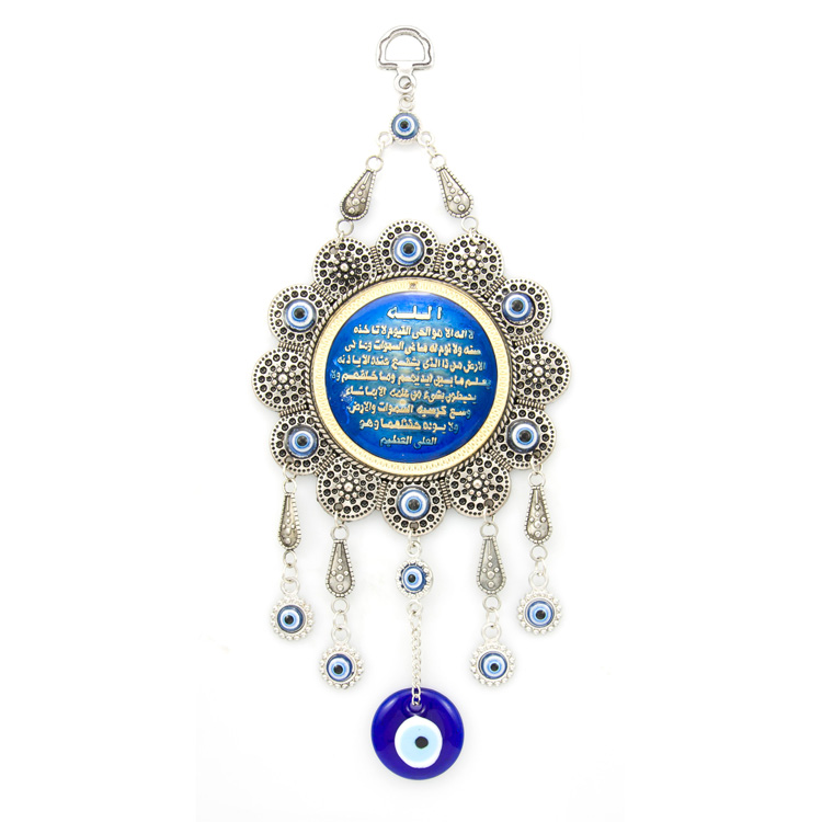 Turkish BLUE Evil Eye Nazar Flower Hamsa Hand Amulet Wall Hanging Home Decor Pro