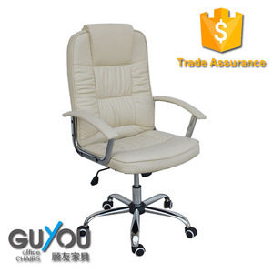 GUYOU Contemporary office visitor chair made of China