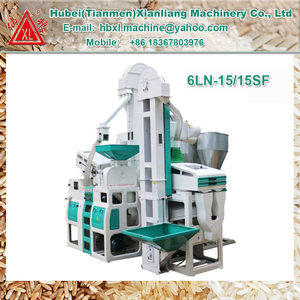 Rice milling machine used complete rice mill plant