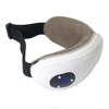 Intelligent air pressure electric vibration eye massager with heating