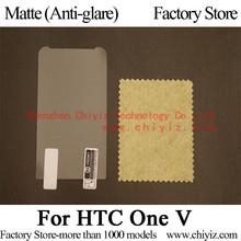 Matte Anti-glare Screen Protector Guard Cover protective Film Shield For HTC One V T320e Primo