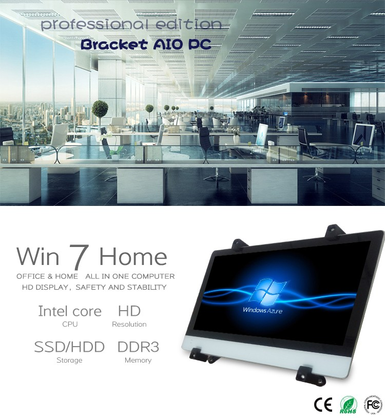 Bracket PC AIO Desktop computer 27 inch with intel core i3 4005u 4gb 120gb xiaomi mouse&keyboard