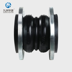 HuaYuan Better quality flexible rubber joint coupling with flange for sale