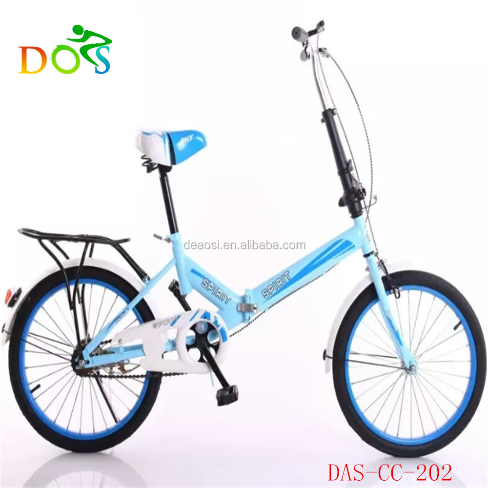 Easy taking aluminum alloy folding bike , small wheel folding bicycle