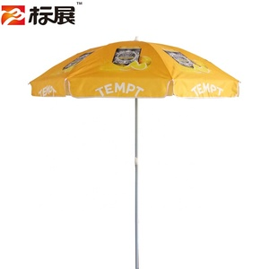 Promotional Sunshade waterproof outdoor advertising beach umbrella