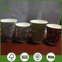2.5oz-4oz disposable papercups,coffee paper cups