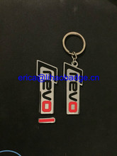 See larger image cheap car emblem metal keychains and custom keyring metal from China factory