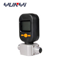 MF5700 digital Gas / air small flow meter