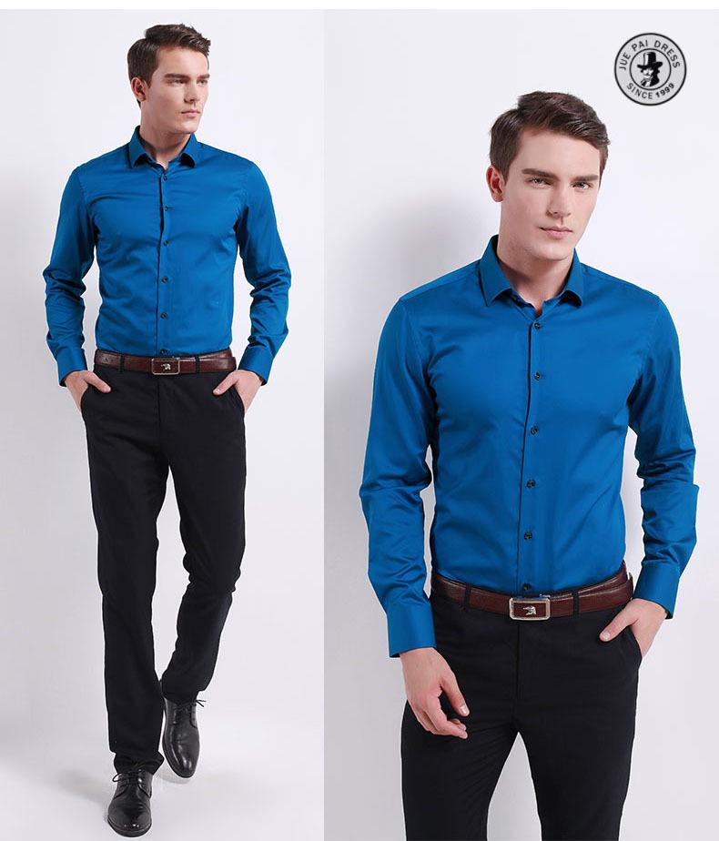 compras la compra auténtico imágenes detalladas Azul Oscuro Alto Equipado Formal Iridiscente Vestido De Camisa - Buy Camisa  De Vestir,Camisa De Vestir Product on Alibaba.com