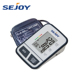 Ambulatory Upper Arm Life Brand Digital Blood Pressure Monitor