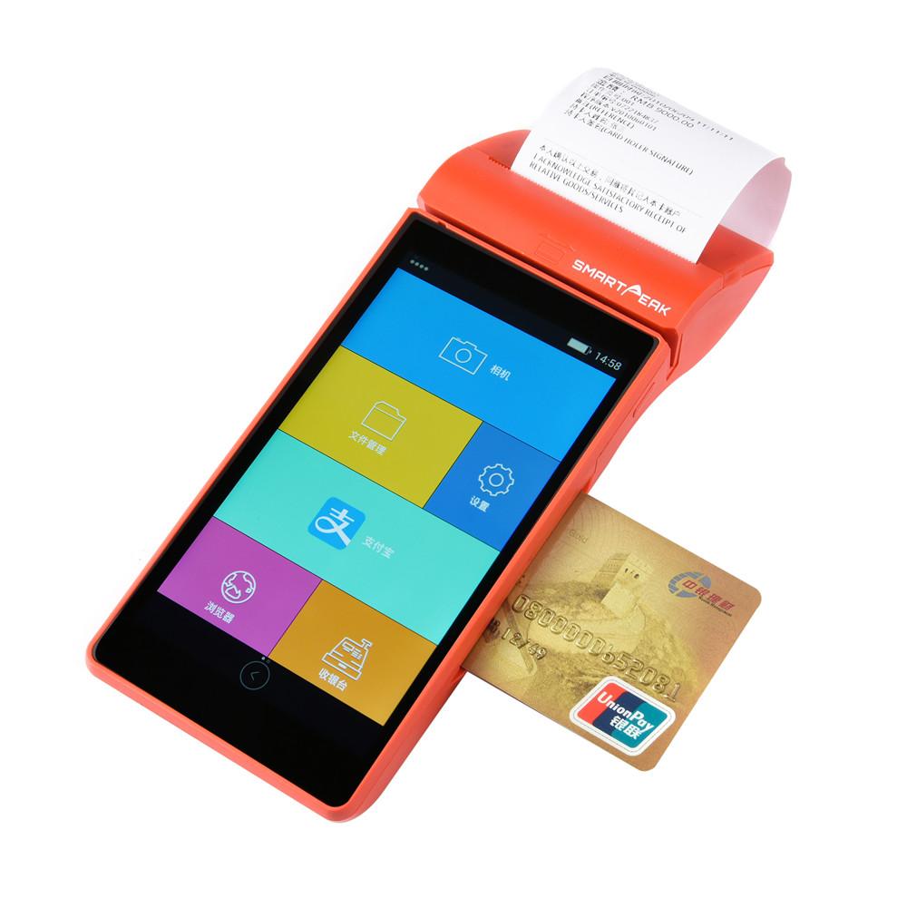 Verifone Pos Terminal Android Pos Pos System Buy
