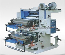 mark andy flexo printing machine with two colour
