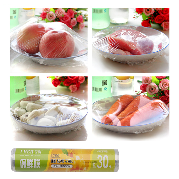 Best Fresh Pe Food Grade Stretch Wrap Film Pe Transparent Soft Cling Film