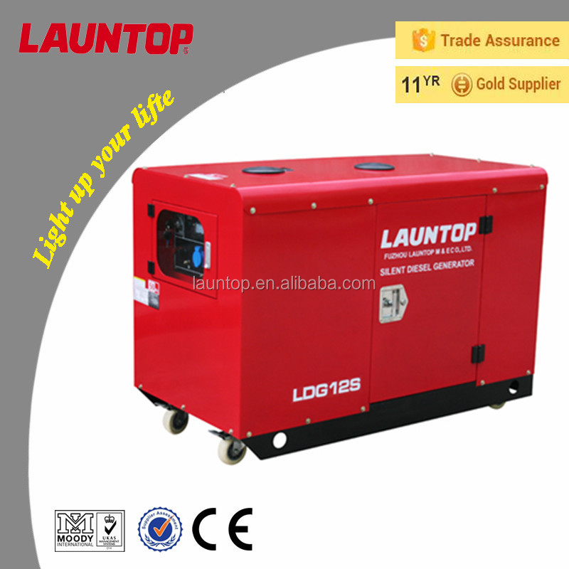 10kw silent diesel generator with 20hp Lombardini copy engine