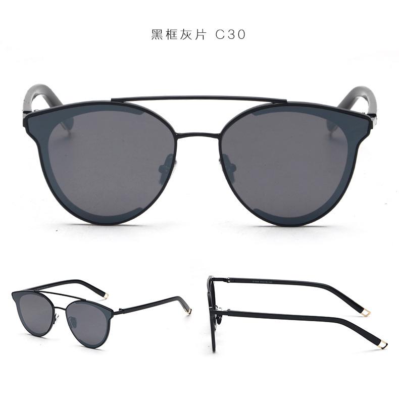 Venta al por mayor gafas de sol super baratas-Compre online los ...