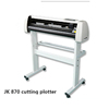 /product-detail/newest-advanced-cutting-plotter-vinyl-cutter-hot-sale-60644022225.html