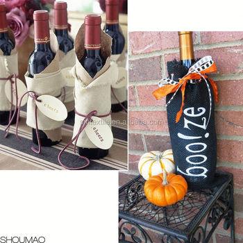 For Gift Fancy Wine Bags Bulk