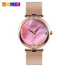 SKMEI Для мужчин цифровые часы relogio masculino открытый часы спортивного человека часы компас термометр лучший бренд наручные часы Relojes1360(Китай)