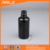 5ml 10ml 15ml 20ml 30ml 50ml 100ml black color light proof glass lotion bottle with lotion pump dispenser