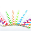 Disposable custom striped straws paper drinking straws for bar accessories 100% biodegradable OEM printing logo