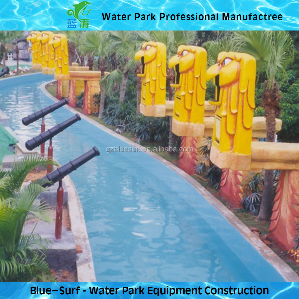 Customized Water Cannons Lazy River for Water Park Equipment