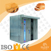 Manufacture Directly Sale Price Loaf Bread Electric Bread Bread Baking Oven/ Rotating Bakery Ovens/ Commercial Rotary Rack Oven