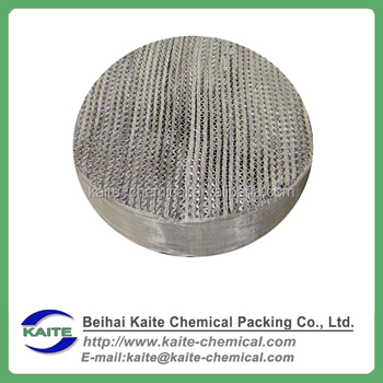 Metallic perforated plate corrugated structured tower packing