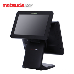 High quality and low price all in one small size bill pos system restaurant syst... ordering... Manufacturer Supplier