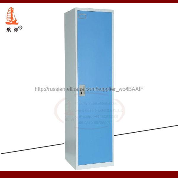 World Best Selling Locker Blue Metal Furniture Storage Closets ...