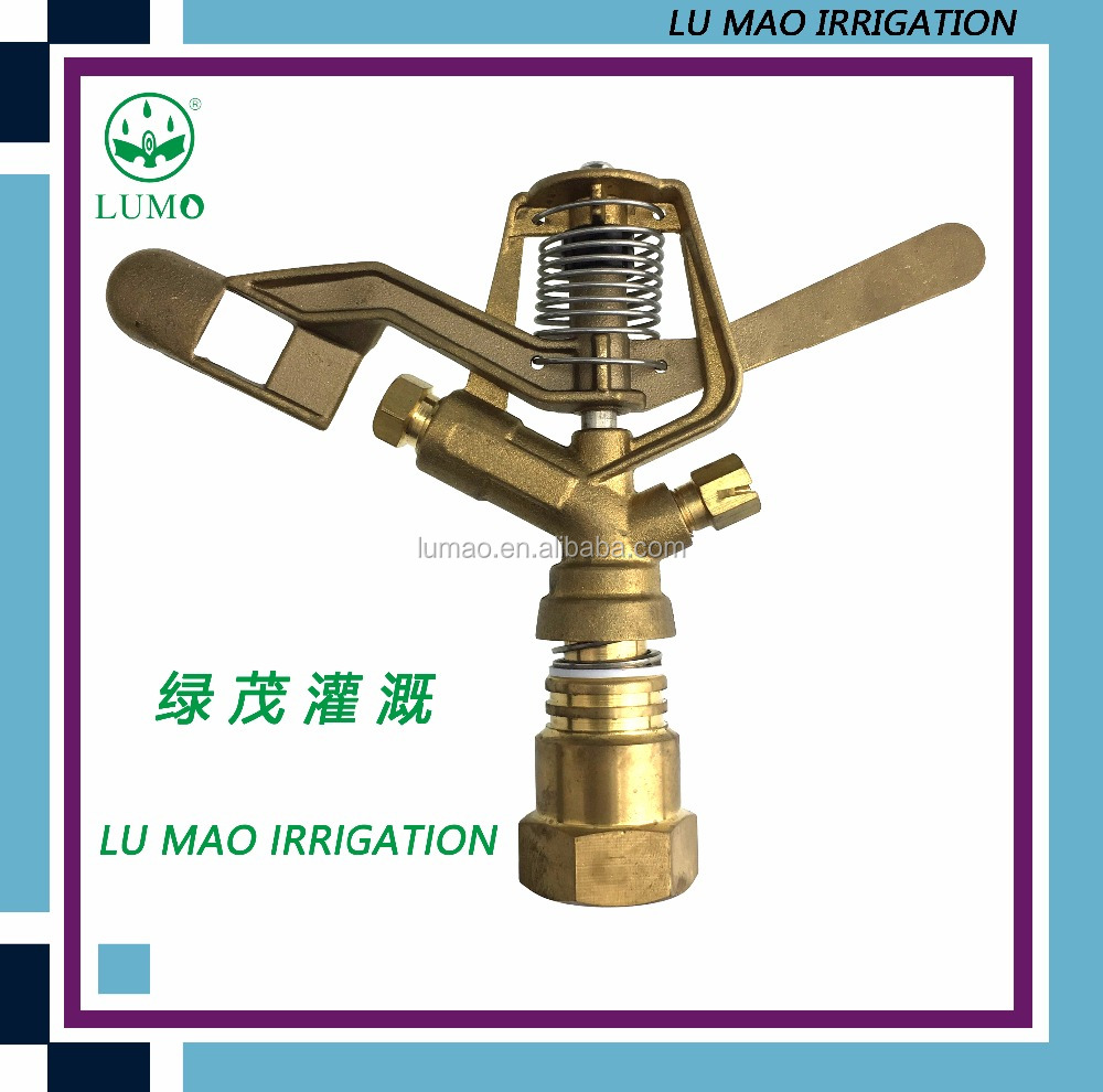 3/4 Inch Full Circle 360 Degree Male And Female Sprinkler Irrigation System, Agriculture Brass Sprinkler