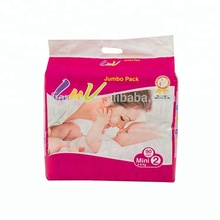 Wholesale mini size free sample diapers custom baby diapers brands