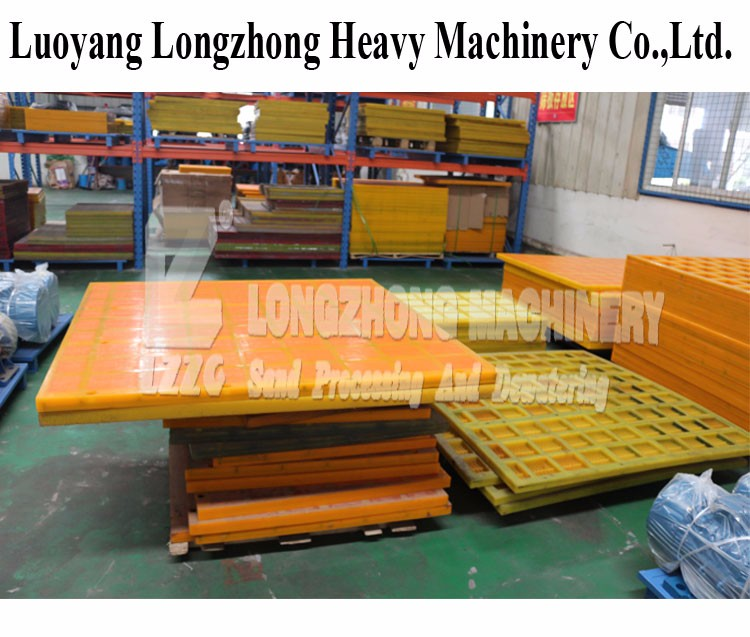 High quality polyurethane screen panels for polyurethane screen for mining with PU screen panel