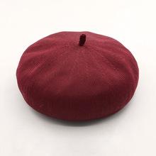88a42e377b4 Octopus Hat Wholesale