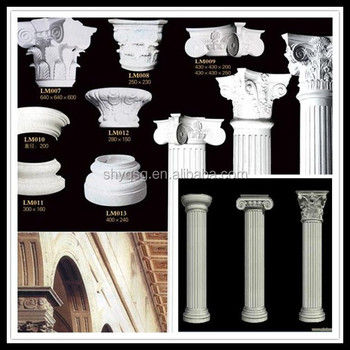 lobby decoration roman pillar capitals head top concrete cement