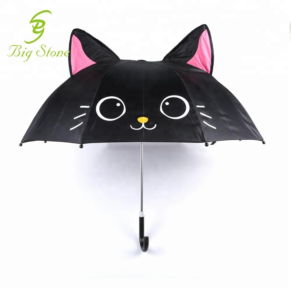 91a9e74e4a81 Adorable Funny Kids Black Cat Umbrella Chinese Umbrella - Buy Kids Black  Cat Umbrella,Kids Umbrellas Target,Kids Umbrellas Target Product on ...