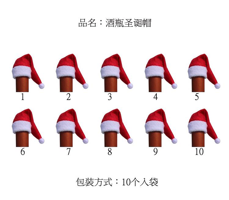 100pcs/Set Santa Claus Hat Red Wine Soft Christmas Bottle Cover For Christmas Home Decoration Wine Bottle Sets