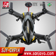 Cheerson Jumper CX-91a 5.8G RC toys market in shantou Drone with rc drone paypal 720P HD Camera