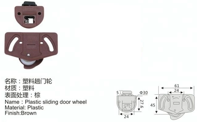 Cabinet Sliding Dooor Roller Wheel wardrobe sliding door wheels