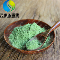 2017 trending best selling new products 100% organic wheat grass juice powder