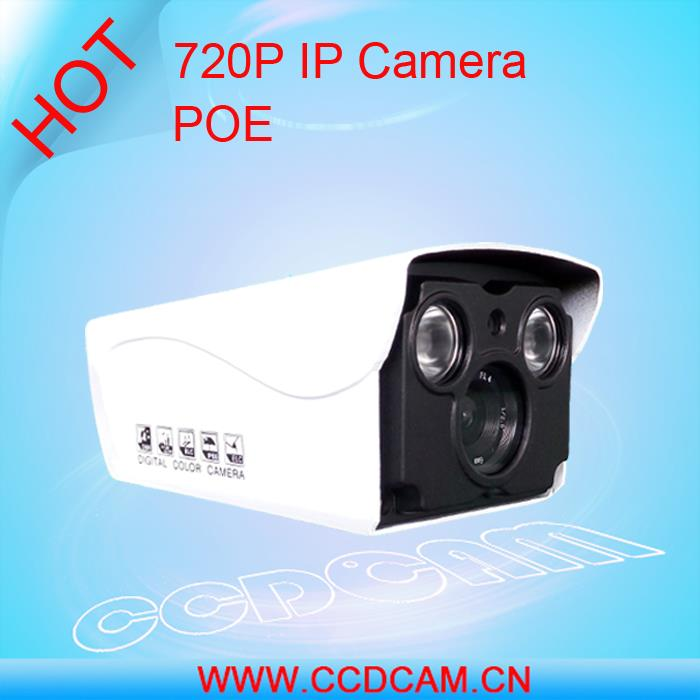 high quality 720P traffic speed camera, wireless IP camera POE outdoor for traffic surveillance system