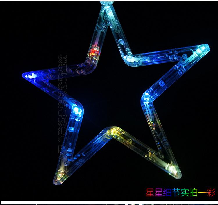 5 Stars Dc6v Led Star Light Ip65 4w Outdoor Falling Star Led ...
