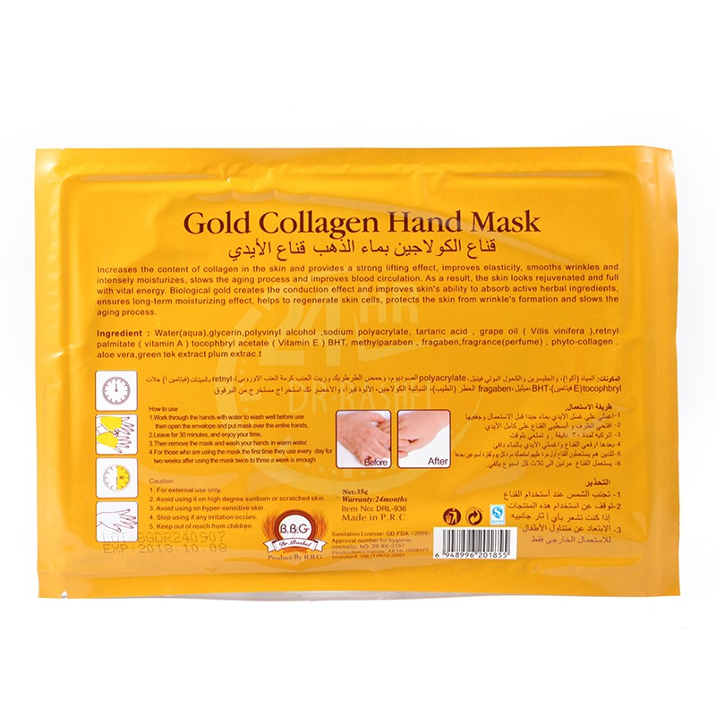 DR.RASHEL 35g Smoothing Whitening Caviar hand mask Gold Collagen Moisturizing Hand Mask