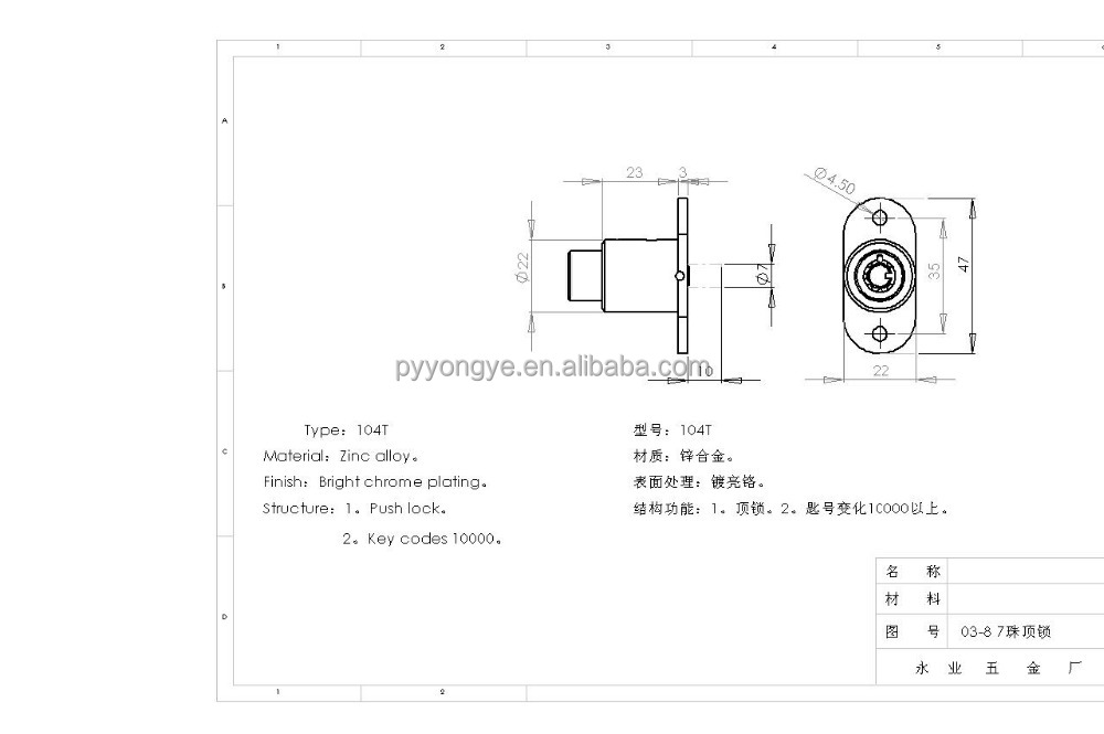 China Door Lock Push Pin Wholesale