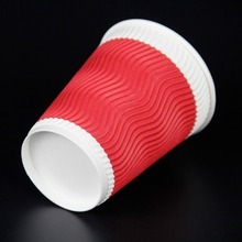 Paper Cup Double Wall for Hot Coffee Tea Drinking 8oz