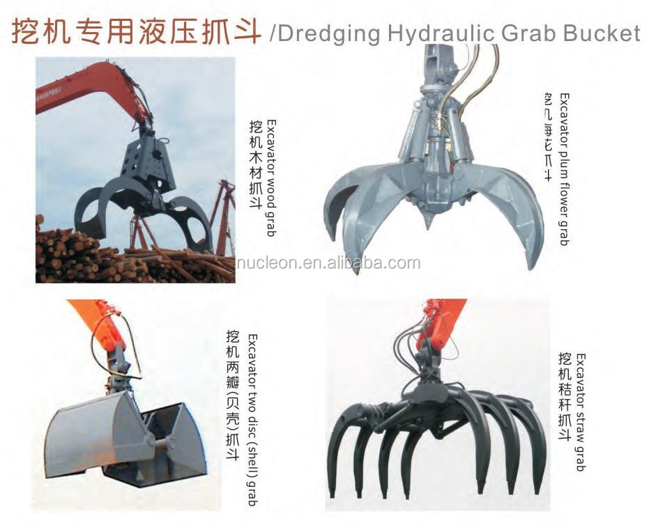 Single Rope Multi Clamshell Grapple/Grab Bucket for Sale